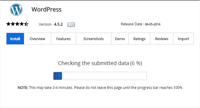 Cara instalasi wordpress di cPanel 12