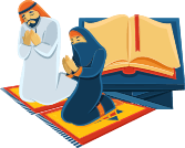 Halaman Ramadhan IDCloudhost 2019