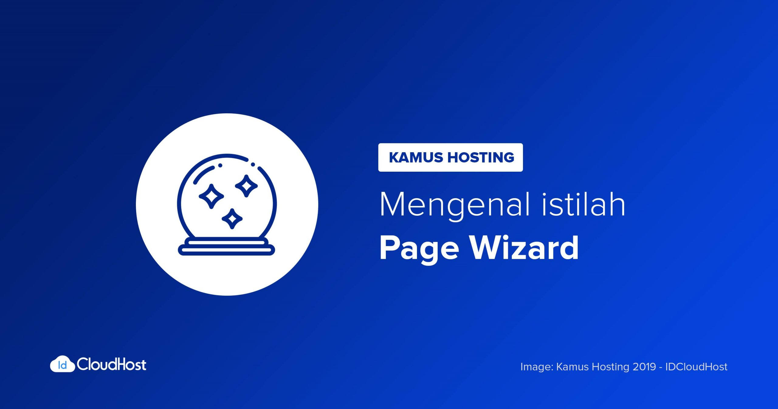 Page Wizard