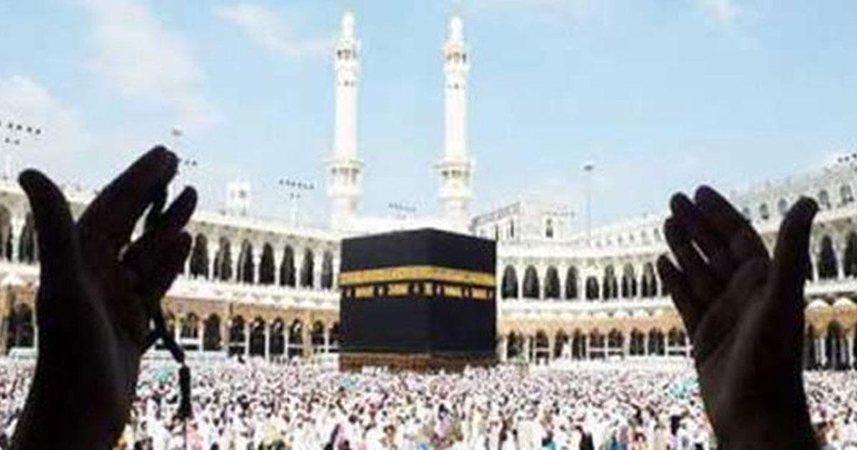Cara Bisnis Travel Umroh dan Haji : Syarat, Tips & Trick, Contohnya | IDCloudhost